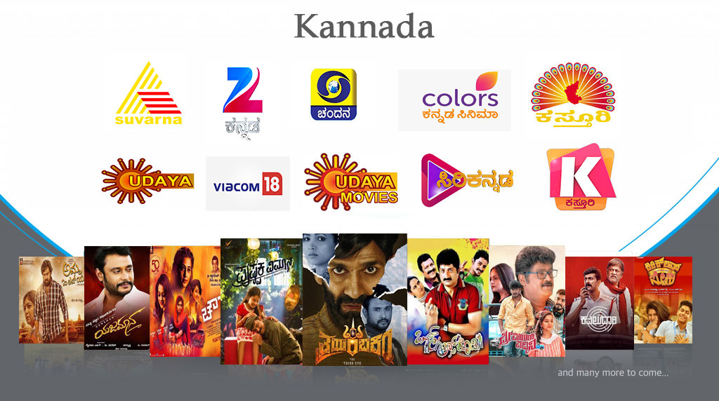 kannada movies tv today