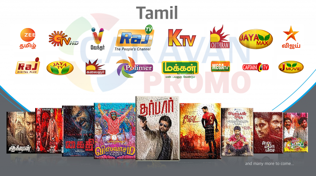 tamil tv apps download